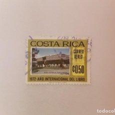 Francobolli: COSTA RICA SELLO USADO. Lote 197714048