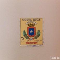 Francobolli: COSTA RICA SELLO USADO. Lote 197714111