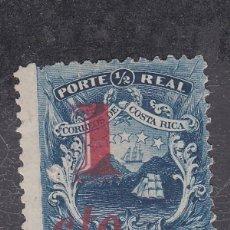 Sellos: COSTA RICA.- SELLO Nº 5 TEMÁTICA BARCOS NUEVO SIN GOMA.. Lote 198144358