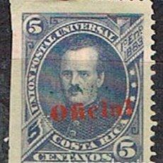 Sellos: COSTA RICA Nº 13, EL PRESIDENTE PROSPERO FERNANDEZ, (AÑO 1883) SIN USAR. Lote 199043801