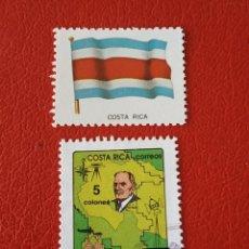 Sellos: COSTA RICA (A) - 1 SELLO CIRCULADO. Lote 201595017