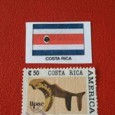 Sellos: COSTA RICA (B) - 1 SELLO CIRCULADO. Lote 201595992