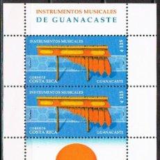 Sellos: COSTA RICA Nº 1671, INSTRUMENTOS MUSICALES DE GUANACASTE, NUEVO *** EN HOJA BLOQUE. Lote 201657132