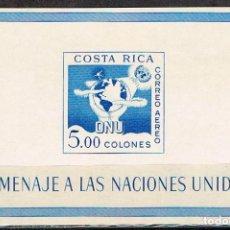 Sellos: COSTA RICA Nº 603, 15 ANIVERSARIO DE LAS ONU (NACIONES UNIDAS), NUEVO *** EN HOJA BLOQUE. Lote 201657381