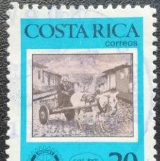 Sellos: 1987. COSTA RICA. 488. 250 ANIV. FUNDACIÓN DE LA CIUDAD DE SAN JOSÉ. CARRO TIRADO POR UN ASNO. USADO. Lote 201782446