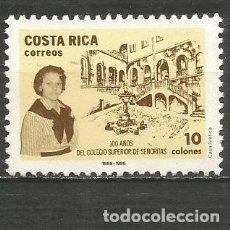 Sellos: COSTA RICA YVERT NUM. 506 ** SERIE COMPLETA SIN FIJASELLOS. Lote 202800947