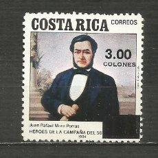 Francobolli: COSTA RICA YVERT NUM. 543 ** SERIE COMPLETA SIN FIJASELLOS. Lote 202801250