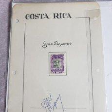 Sellos: FIRMA PRESIDENTE DE COSTA RICA JOSE FIGUERES FERRER.. Lote 203728323