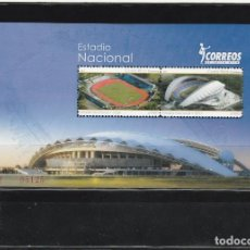 Sellos: COSTA RICA 2011 - MICHEL NRO. BL39 HB - USADA - NO MATASELLADA. Lote 205130957