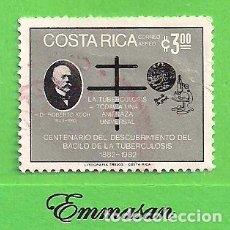 Sellos: COSTA RICA - MICHEL 1182 - YVERT PA875 - CENT. DESCUBRIMIENTO DEL BACILO DE LA TUBERCULOSIS. (1982).. Lote 206210730