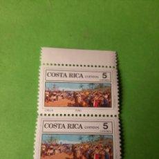 Sellos: COSTA RICA 1995 SELLO NUEVO 5 COLORES CONQUISTA AMÉRICA BARCOS. Lote 206538671