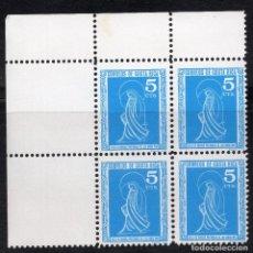 Sellos: COSTA RICA 1967 MNH, BLOQUE MICHEL Z38. Lote 209929498