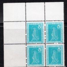 Sellos: COSTA RICA 1967 MNH, BLOQUE MICHEL Z39. Lote 209929552