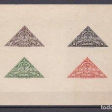 Sellos: HOJA BLOQUE DE COSTA RICA DEL AÑO 1937 - 2ª EXPOSICIÓN FILATELICA. Lote 210600348