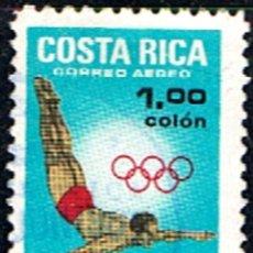 Sellos: COSTA RICA // YVERT 477 AEREO // 1969 ... USADO. Lote 210659539