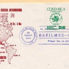 Sellos: SOBRE 1R DIA CENTENARIO UPU 1974, COSTA RICA, MICHEL 873-874. Lote 213534936