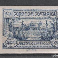 Sellos: COSTA RICA,1924.. Lote 213662372