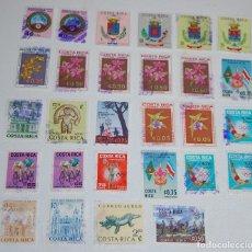 Sellos: LOTE DE 28 SELLOS DE COSTA RICA. Lote 216392838