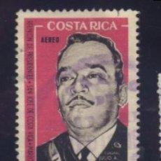 Sellos: S-5444- COSTA RICA. Lote 218217073