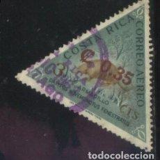Sellos: S-5445- COSTA RICA. Lote 218229950