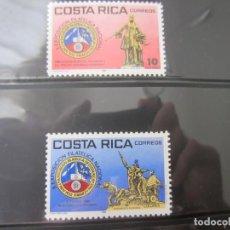 Sellos: COSTA RICA 1984 2 V. NUEVO. Lote 219675921