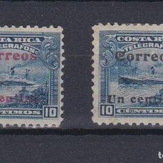 Sellos: COSTA RICA,. Nº 80 Y VARIEDAD SOBRECARGA ROJA Y SOBRECARGA NEGRA NUEVOS. Lote 221285865