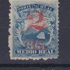 Sellos: COSTA RICA.- Nº 7 NUEVO SIN GOMA. Lote 221286497