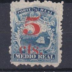 Sellos: COSTA RICA.- Nº 8 NUEVO SIN GOMA. Lote 221286563
