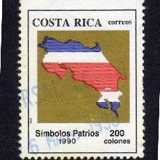 Sellos: AMERICA. COSTA RICA. SÍMBOLOS PATRIOS. USADO SIN CHARNELA. Lote 223083138