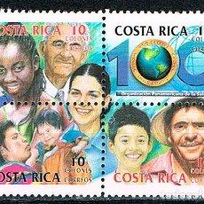 Sellos: COSTA RICA Nº 1563/6, CENTENARIO DE LA ORGANIZACIÓN PANAMERICANA DE LA SALUD.NUEVO ***. Lote 223961997