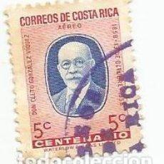 Sellos: SELLO USADO DE COSTA RICA DE 1959- CLETO GONZALEZ VIQUEZ-AEREO- YVERT 274- VALOR 5 CENTIMOS. Lote 229835195