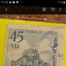 Sellos: SELLO COSTA RICA RUINAS UJARRAS. Lote 235041530