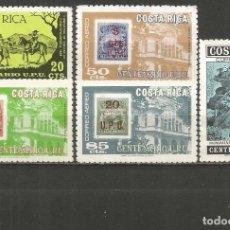 Sellos: COSTA RICA CORREO AEREO YVERT NUM. 644/648 SERIE COMPLETA NUEVA SIN GOMA. Lote 236215605