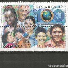 Sellos: COSTA RICA YVERT NUM. 708/711 USADOS. Lote 236216005