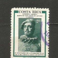 Sellos: COSTA RICA CORREO AEREO YVERT NUM. 682 USADO. Lote 236237270