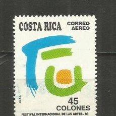 Sellos: COSTA RICA CORREO AEREO YVERT NUM. 908 USADO. Lote 236238090