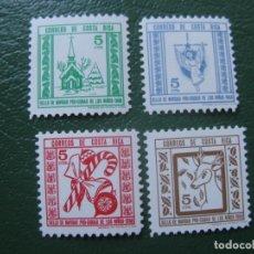 Sellos: *COSTA RICA, 1966, NAVIDAD, YVERT 277/80. Lote 242858735