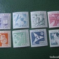 Sellos: *COSTA RICA, 1961, 15 ANIV. DE NACIONES UNIDAS, EMBLEMAS DE ORGANISMOS, YVERT 318/25 AEREOS. Lote 242865230
