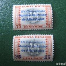Sellos: *COSTA RICA,1961,15 CAMPEONATO MUNDIAL BEISBOL DE AFICIONADOS,SELLOS SOBRECARGADOS YVERT 311/12 AERE. Lote 242866055
