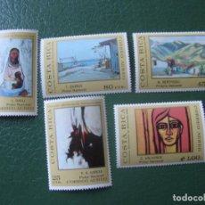 Sellos: *COSTA RICA, 1970, CUADROS DE ARTISTAS COSTARICENSES, YVERT 503/07 AEREOS. Lote 242868615
