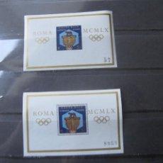 Sellos: *COSTA RICA, 1960,HOJITAS BLOQUE JUEGOS OLIMPICOS DE ROMA, CON Y SIN DENTADO, YVERT 4. Lote 242872315