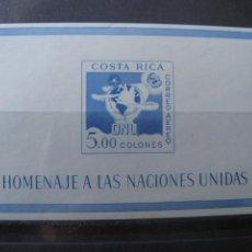 Sellos: *COSTA RICA, 1961,HOJITA BLOQUE 15 ANIVERSARIO DE NACIONES UNIDAS, YVERT 5. Lote 242872875