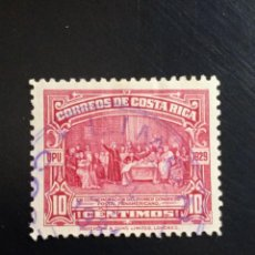 Sellos: COSTA RICA 10 CENTIMOS, PRIMER CONGRESO POSTAL, AÑO 1929.. Lote 245449270
