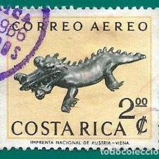 Sellos: COSTA RICA. 1963. ARTE ANTIGUO. COCODRILO. Lote 246147380