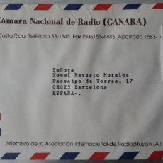 Sellos: CARTA CIRCULADA COSTA RICA ESPAÑA CÁMARA NACIONAL DE RADIO (CANARA). Lote 247733300