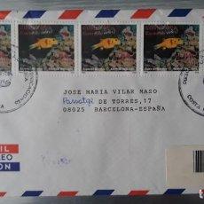 Sellos: SOBRE CERTIFICADO CIRCULADO COSTA RICA ESPAÑA SELLOS PECES CORTEL CORREOS. Lote 247736815