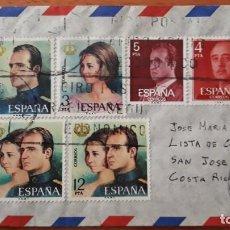 Sellos: CARTA ORDINARIA CIRCULADA ESPAÑA COSTA RICA SELLOS FRANCO REYES. Lote 248681950