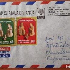 Sellos: CARTA ORDINARIA CIRCULADA COSTA RICA ESPAÑA SELLOS NAVIDAD.. Lote 248684945