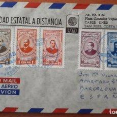 Sellos: CARTA ORDINARIA CIRCULADA COSTA RICA ESPAÑA SELLOS EX-PRESIDENTES. Lote 248686550