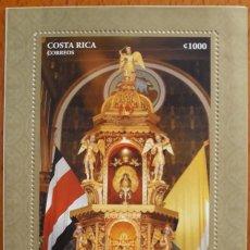 Sellos: HOJITA POSTAL VIRGEN DE LOS ÁNGELES PATRONA CARTAGO CORREOS COSTA RICA. Lote 252084340